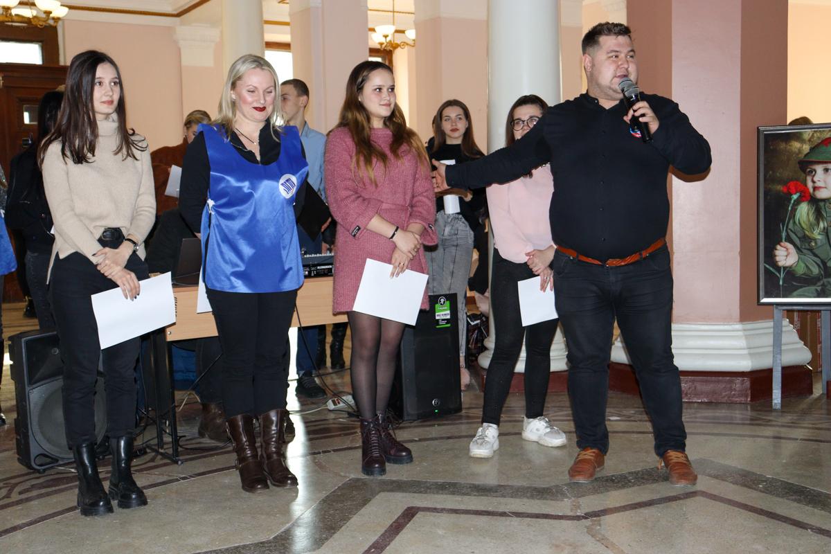 В Луганске отметили День студента 2