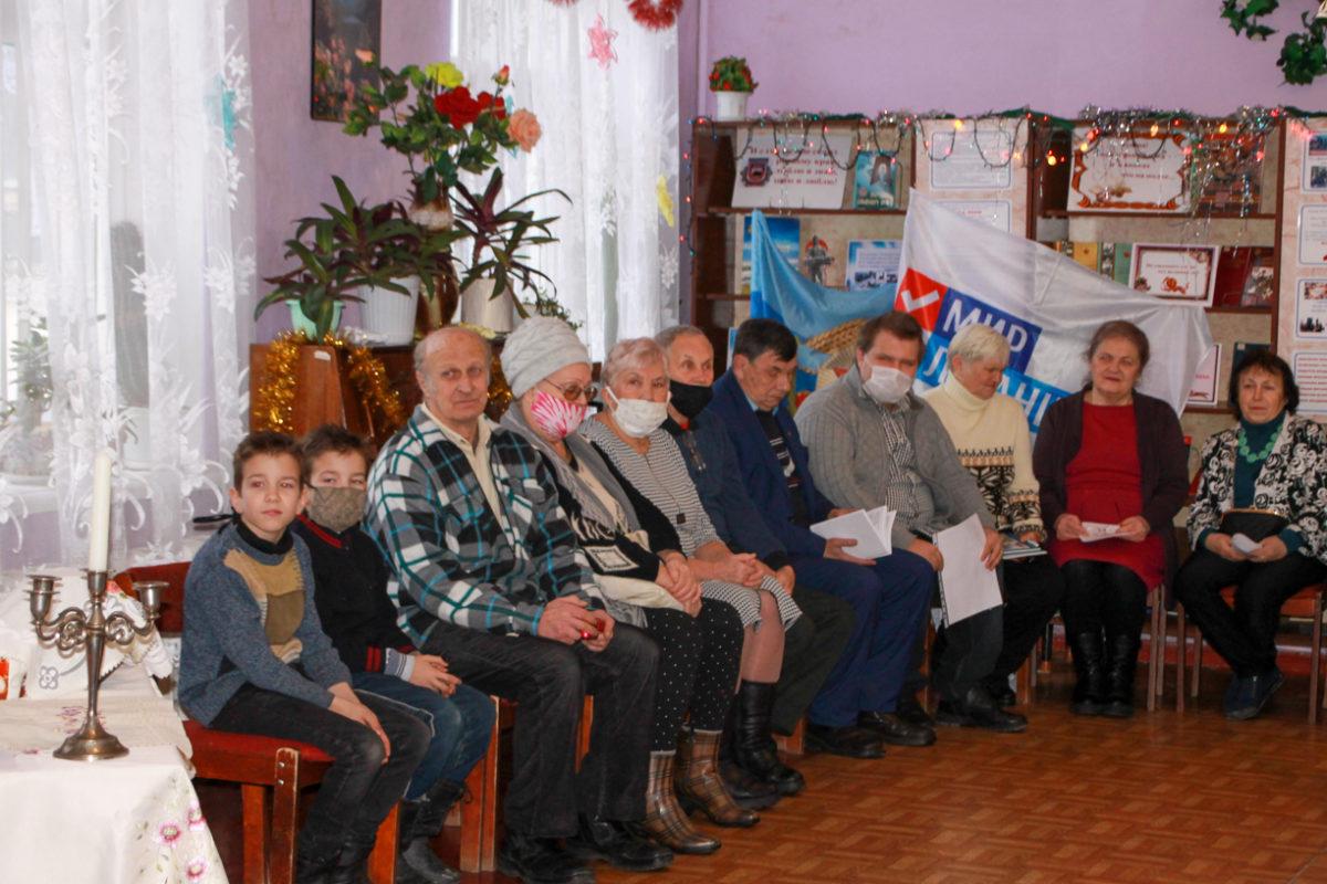 В Антраците активисты провели встречу, посвященную Старому Новому году 1
