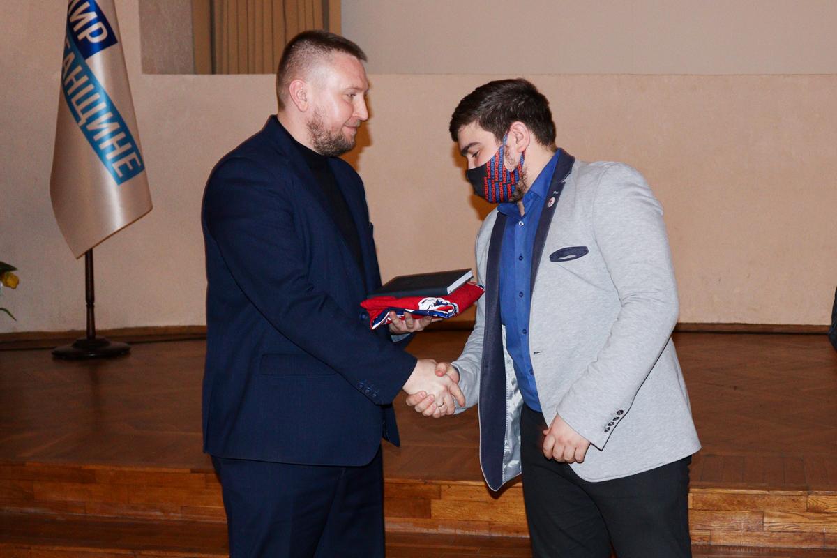 Съезд участников проекта «Молодая Гвардия» ОД «Мир Луганщине» прошёл в Краснодоне5