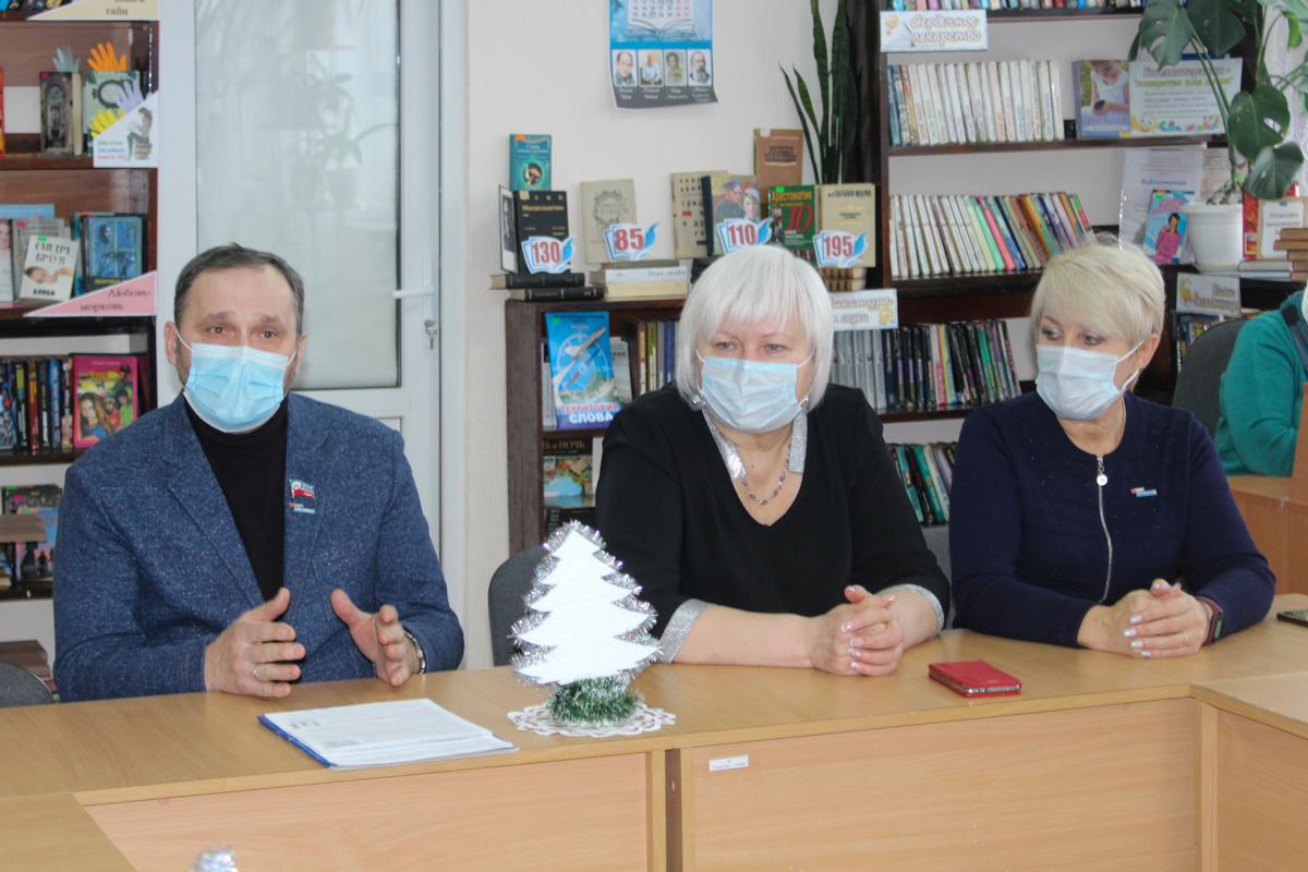 Встреча, посвящённая Всемирному дню религии, прошла в Славяносербске 3