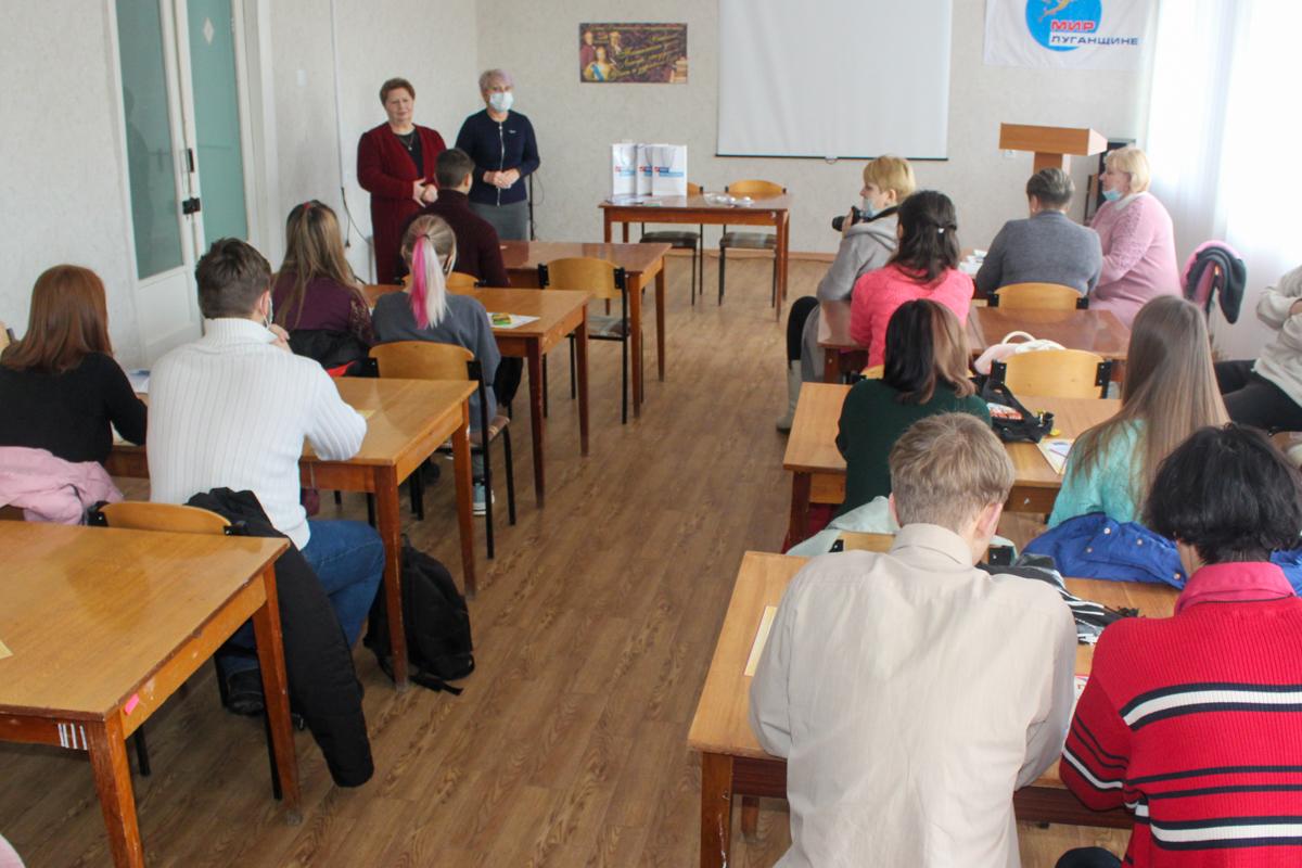 Активистов Славяносербска поздравили с Днём студента