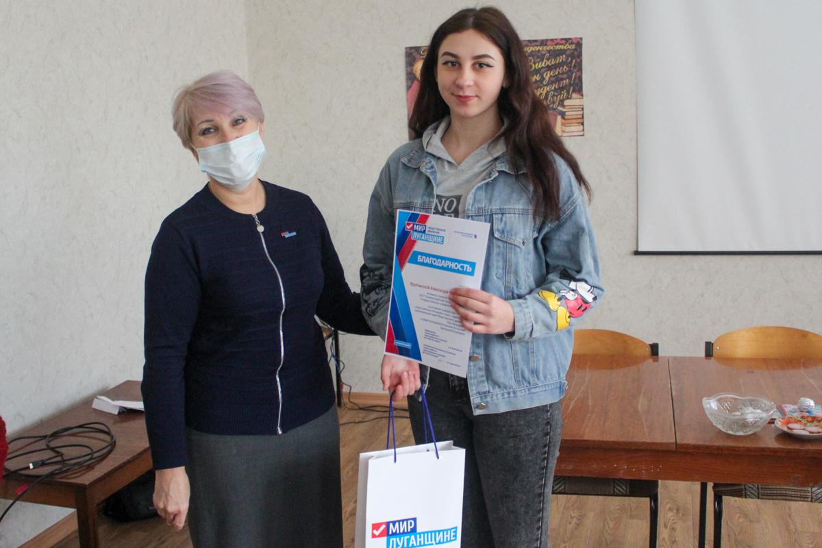 Активистов Славяносербска поздравили с Днём студента 2