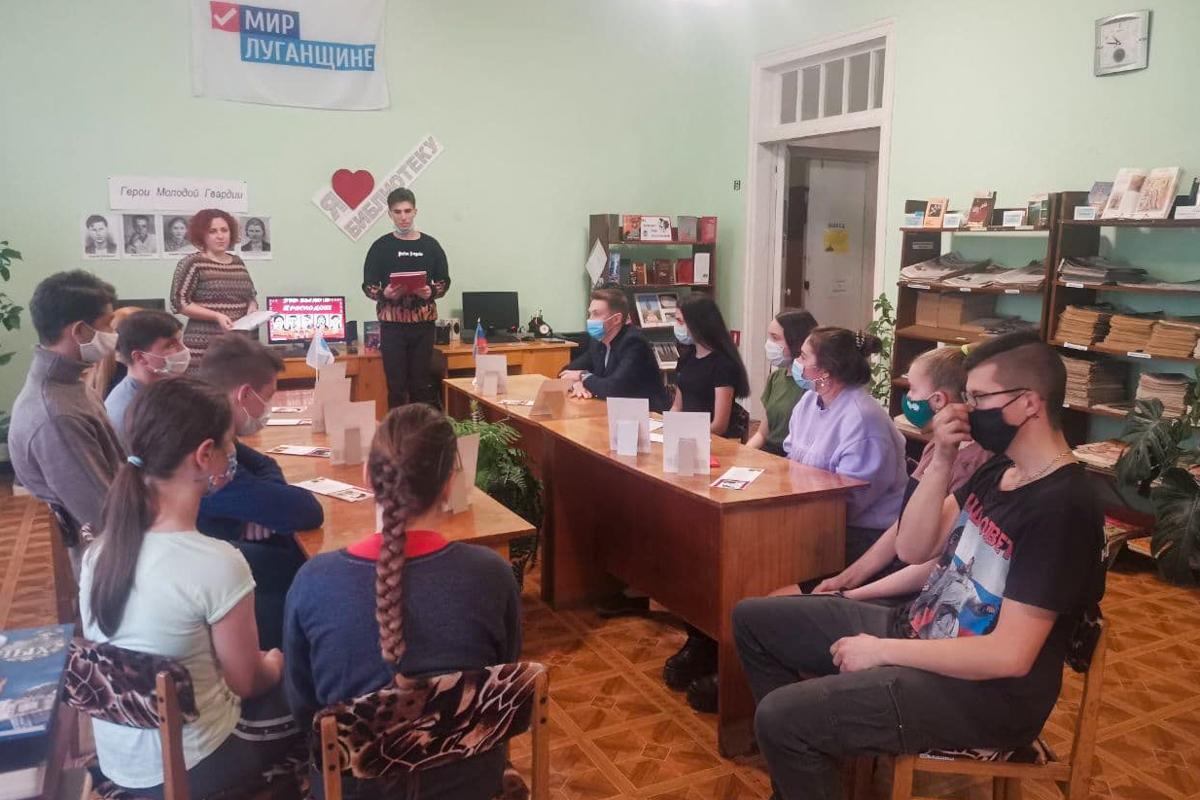 В Кировске активисты ОД «Мир Луганщине» провели встречу «Герои Молодой гвардии»