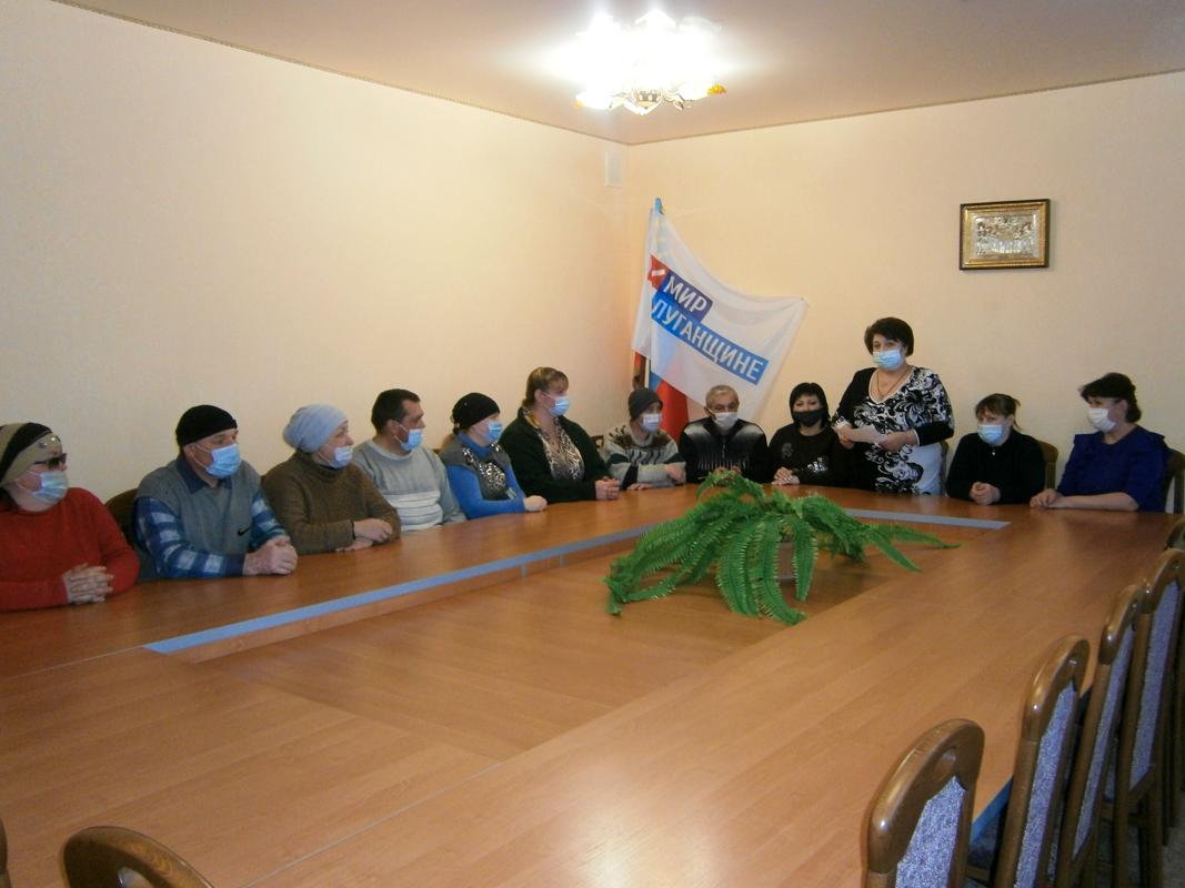 Встреча активистов ОД «Мир Луганщине» прошла в селе Бобориково