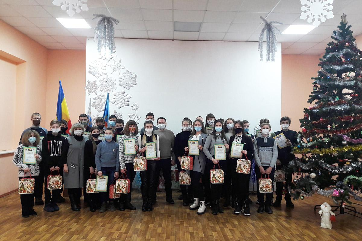 В Первомайске наградили одаренных детей