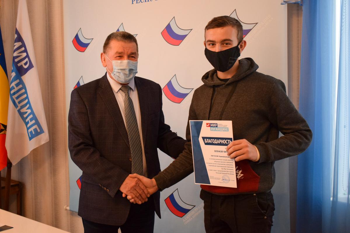 В Первомайске отметили лучших студентов-активистов  3