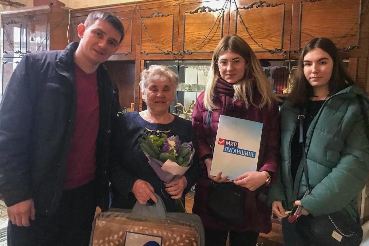 Депутаты и активисты ОД «Мир Луганщине» поздравили блокадников с 77-й годовщиной полного освобождения Ленинграда 7
