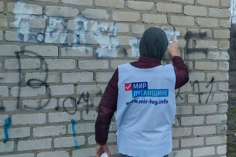 Стахановские активисты закрасили четыре надписи с адресами Telegram-каналов наркоторговцев