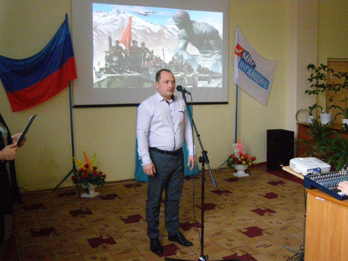 В Ирмино состоялась встреча, посвященная Дню воинов-интернационалистов