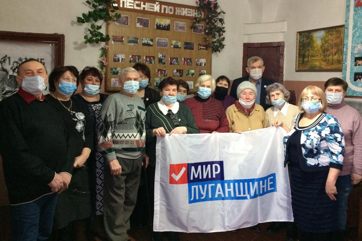 В Краснодоне прошла встреча с активистами проекта «Забота о ветеранах»