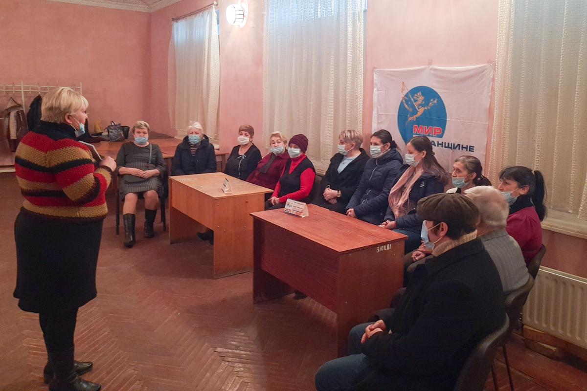 Председатель Зимогорьевского первичного отделения №2 ОД «Мир Луганщине» провела встречу с активистами
