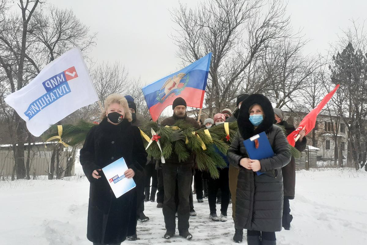 Активисты провели митинг, посвящённый годовщине освобождения посёлка городского типа Крепенский