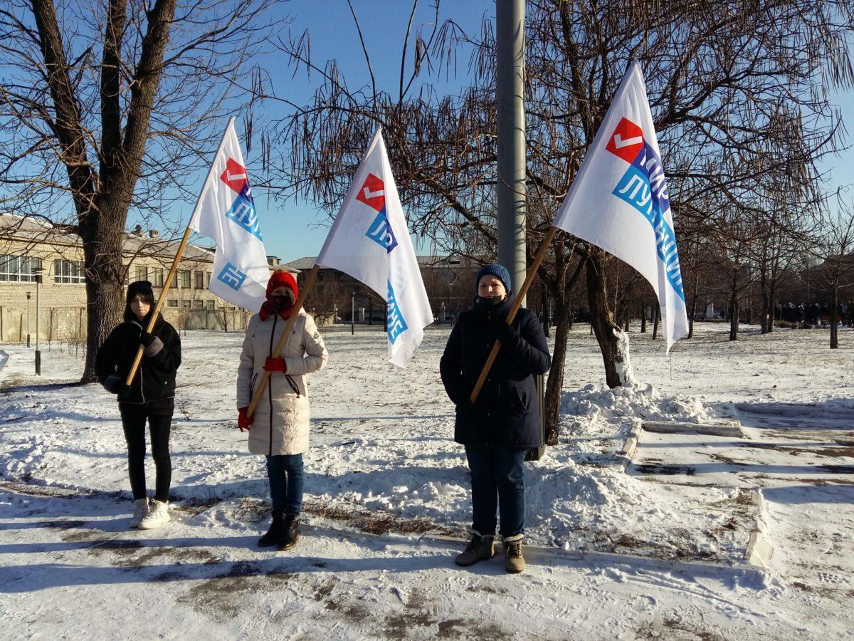 Алчевские активисты приняли участие в митингах, приуроченных 32-й годовщине вывода советских войск из Афганистана