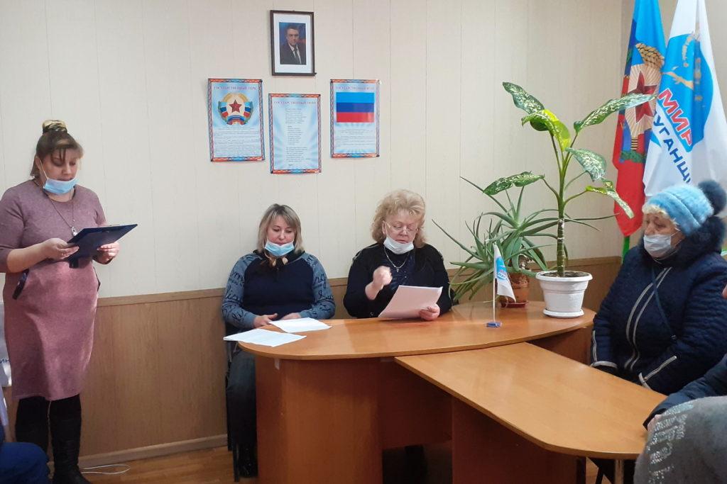 В разных городах ЛНР активисты ОД «Мир Луганщине» провели памятные мероприятия к годовщине окончания Чернухино-Дебальцевской операции 4