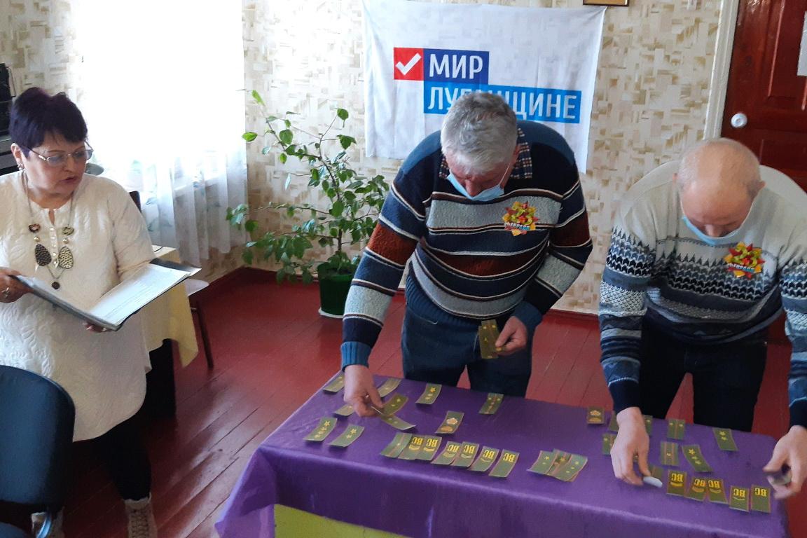 В посёлке Анновка Брянки в преддверии Дня защитника Отечества для мужчин устроили праздник 1