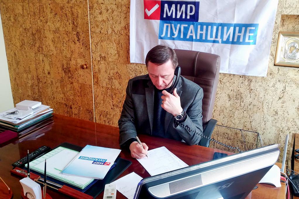 В Брянке Николай Моргунов провел прямую телефонную линию