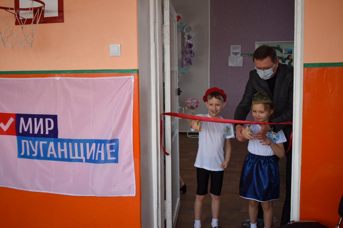 В Брянковском яслях-саду № 25 «Земляничка» открыли новый спортзал 3