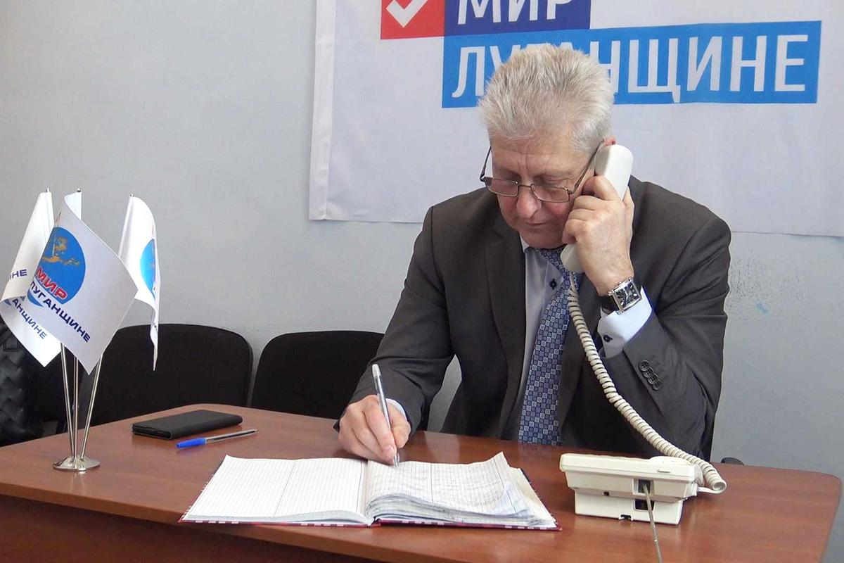 Глава Администрации Краснодона провел прямую телефонную линию с жителями города