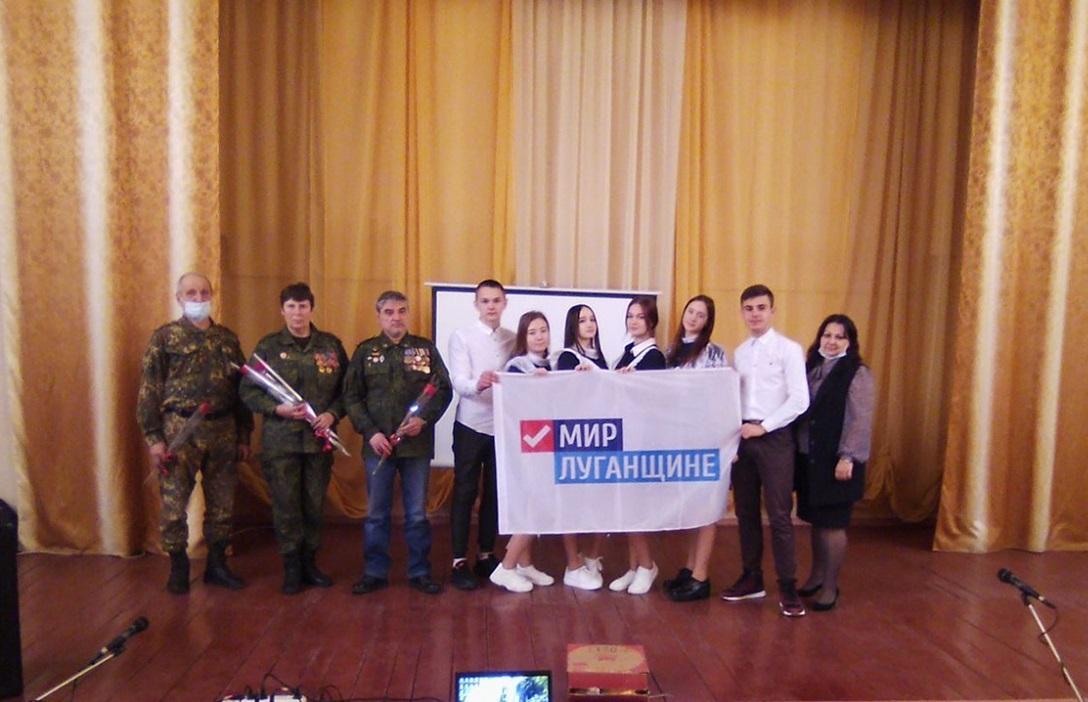 Свердловской школе активисты провели урок мужества