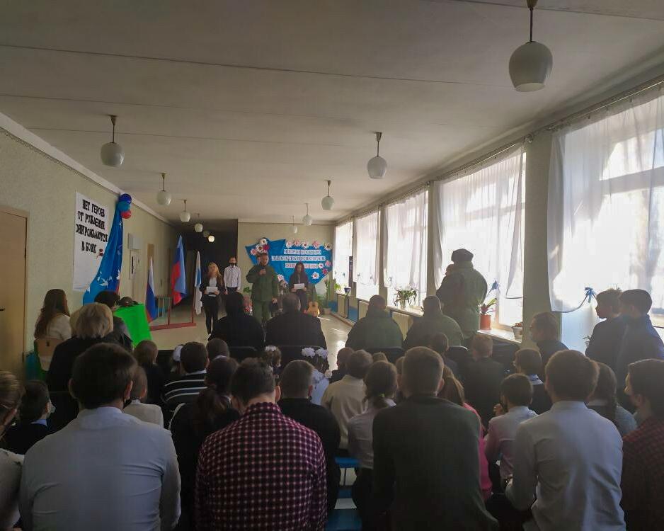 В посёлке Центральный прошёл урок мужества, посвящённый 6-й годовщине Черну
