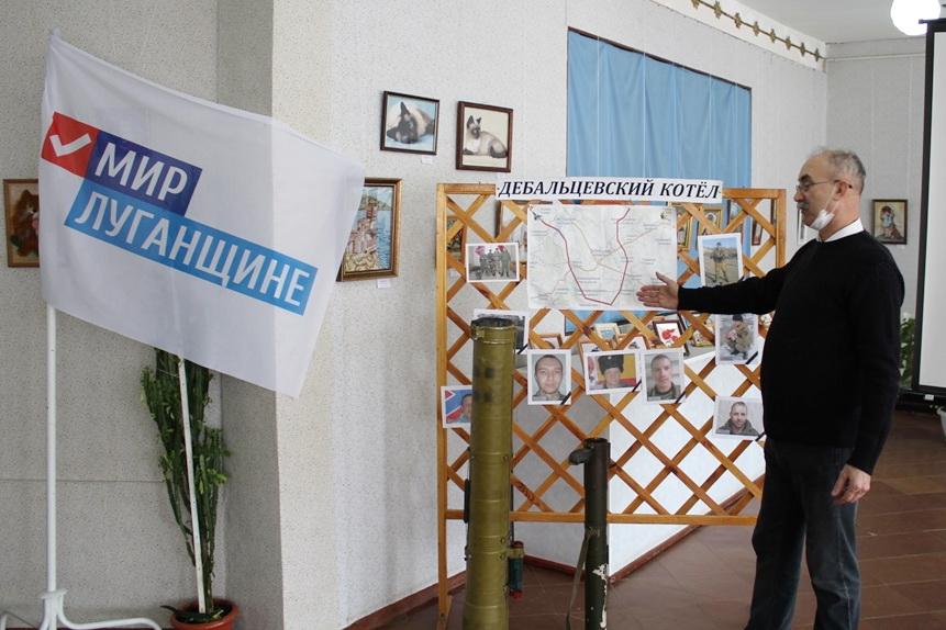 Активисты Кировска провели час памяти Активисты Кировска провели час памяти «Дебальцевский котел»