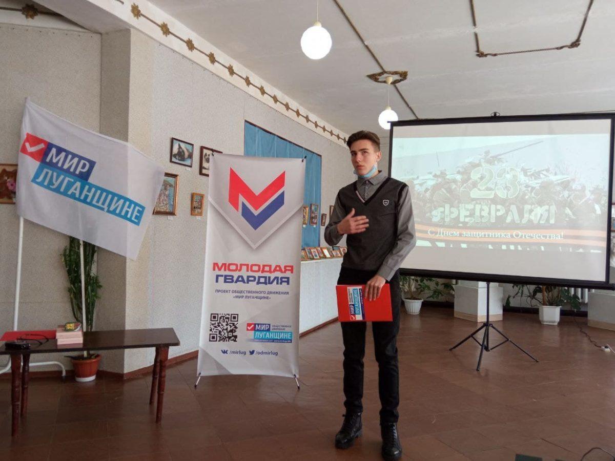 В Кировске прошло мероприятие ко Дню защитника Отечества