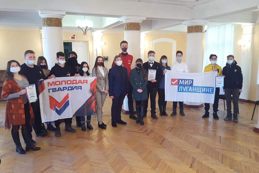 Краснодонские активисты приняли участие в конкурсе ораторского искусства