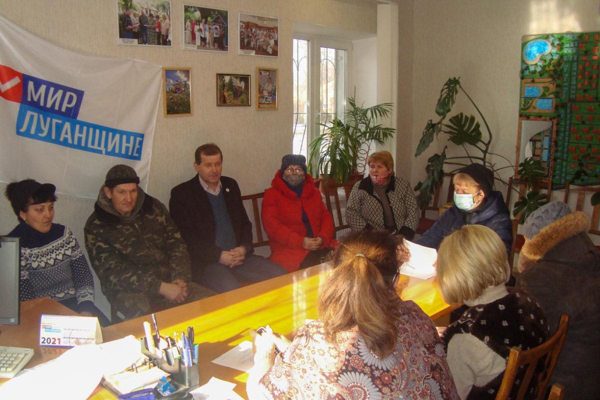 В селе Веселая Тарасовка состоялась встреча активистов Веселотарасовского первичного отделения