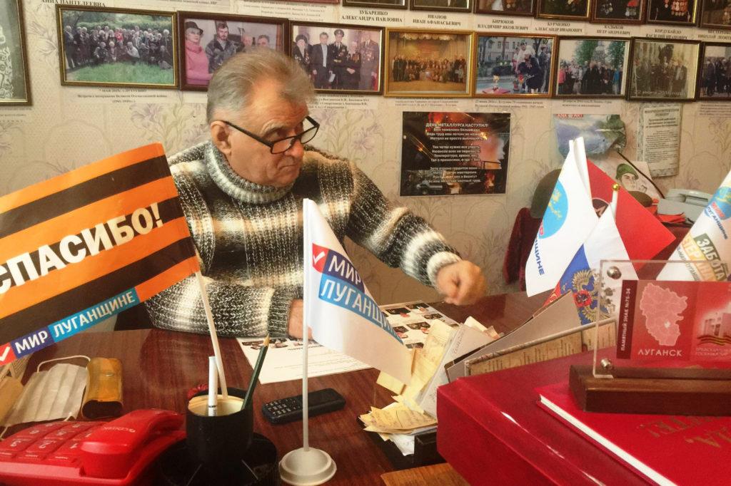 В Лутугино председатель первичного отделения движения провёл патриотическую беседу со школьниками