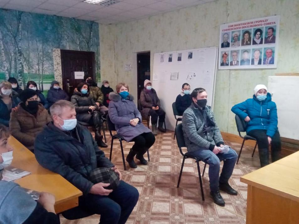 Активисты первичного отделения ОД «Мир Луганщине» встретились с жителями посёлка Софиевский