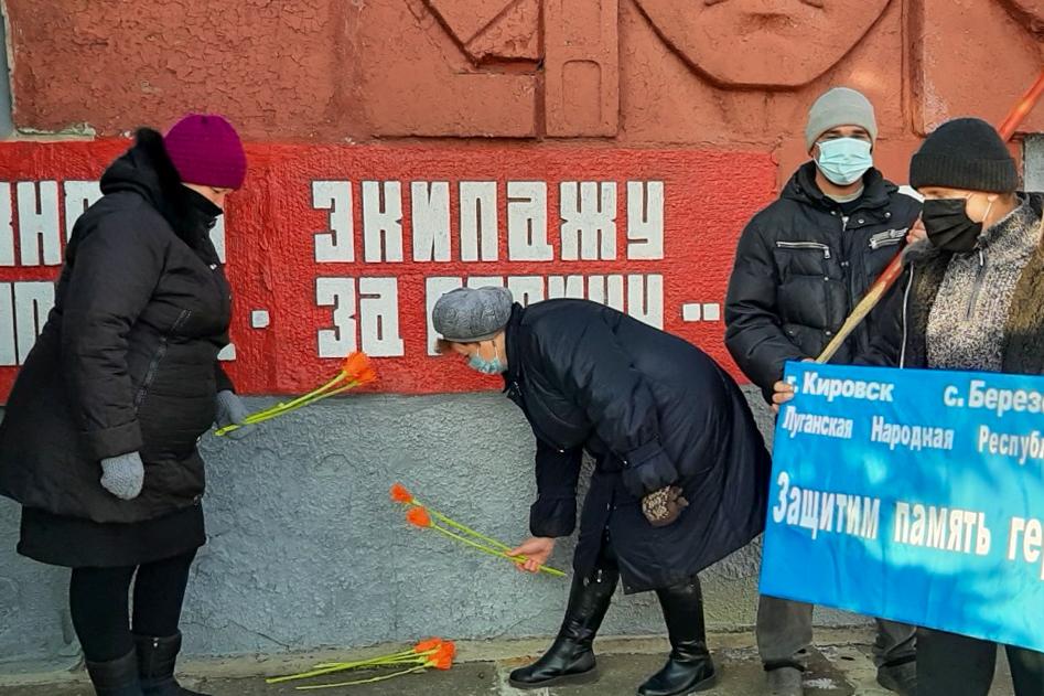 Кировские активисты почтили память погибших защитников Родины 2