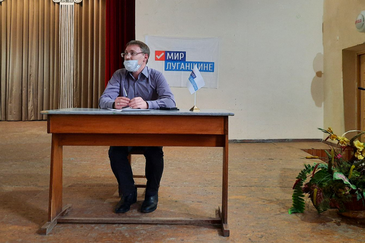 В Алчевске активисты встретились с работниками сферы культуры города 2