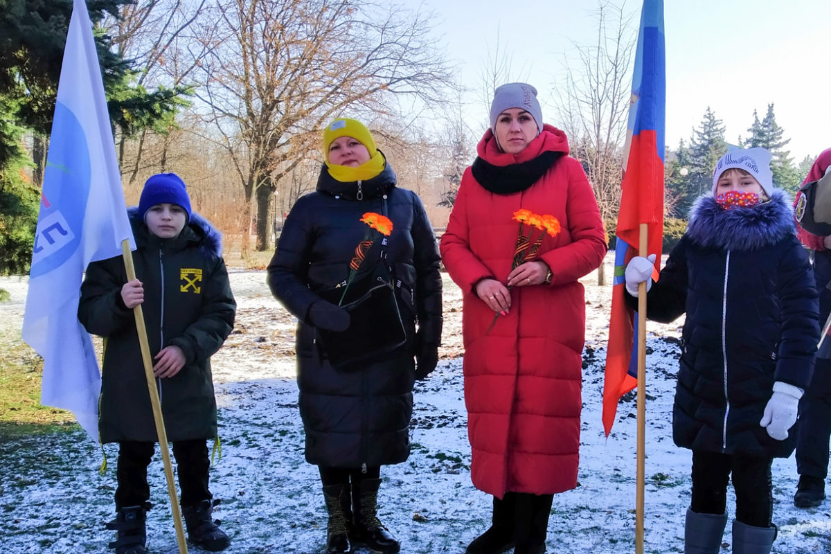 Краснодонские активисты приняли участие в митинге памяти