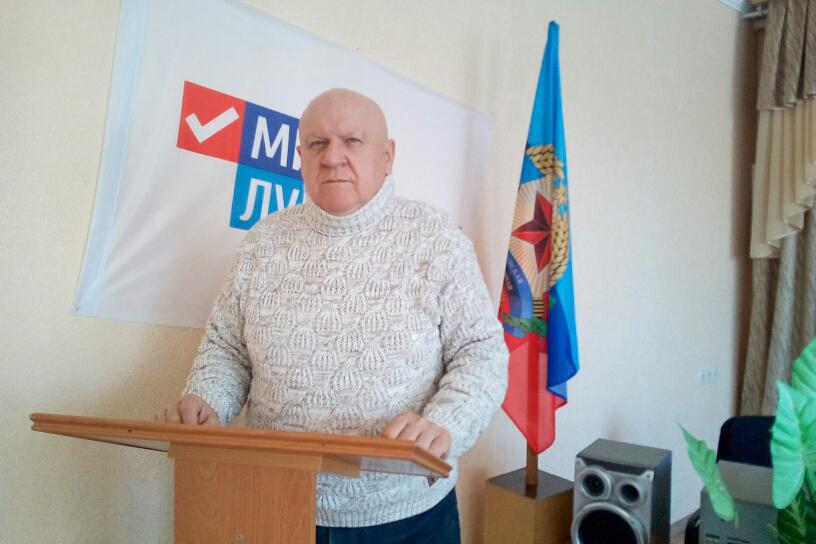 Активисты Антрацитовского района провели тематическую встречу «Чтобы помнили» 2