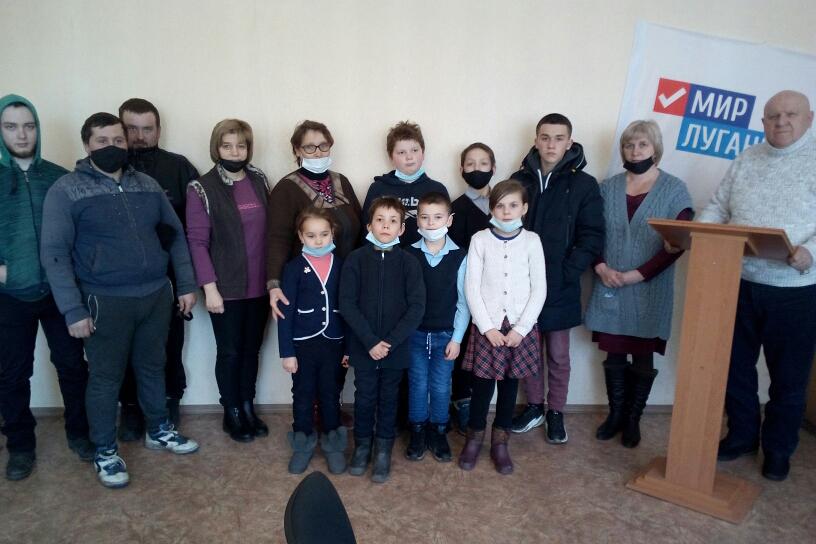 Активисты Антрацитовского района провели тематическую встречу «Чтобы помнили»