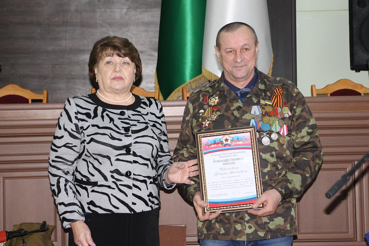 Депутат Елена Рахмукова встретилась с воинами-интернационалистами 1