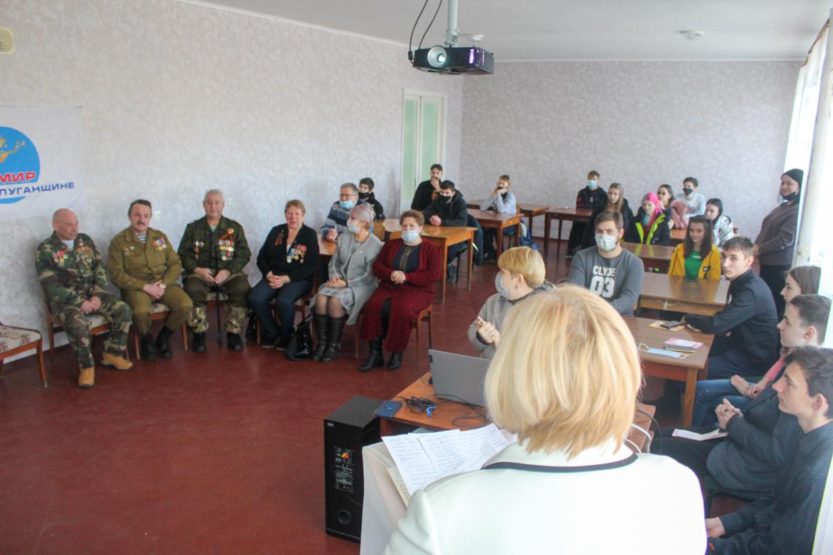 Встреча активистов проекта «Молодая Гвардия» с участниками Афганской войны состоялась в Славяносербском районе 4