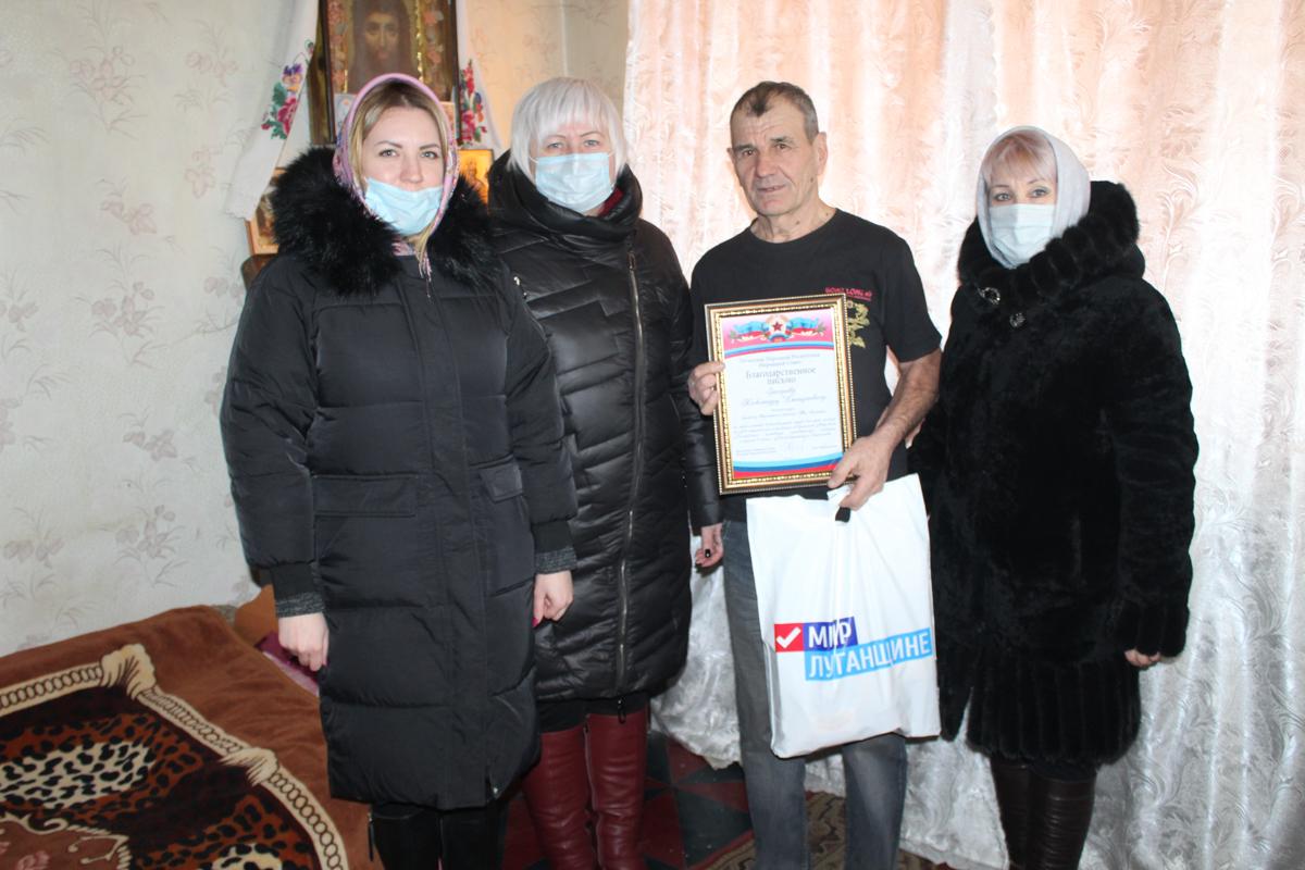 Активисты поздравили ветерана труда с 75-летием и Днём защитника Отечества