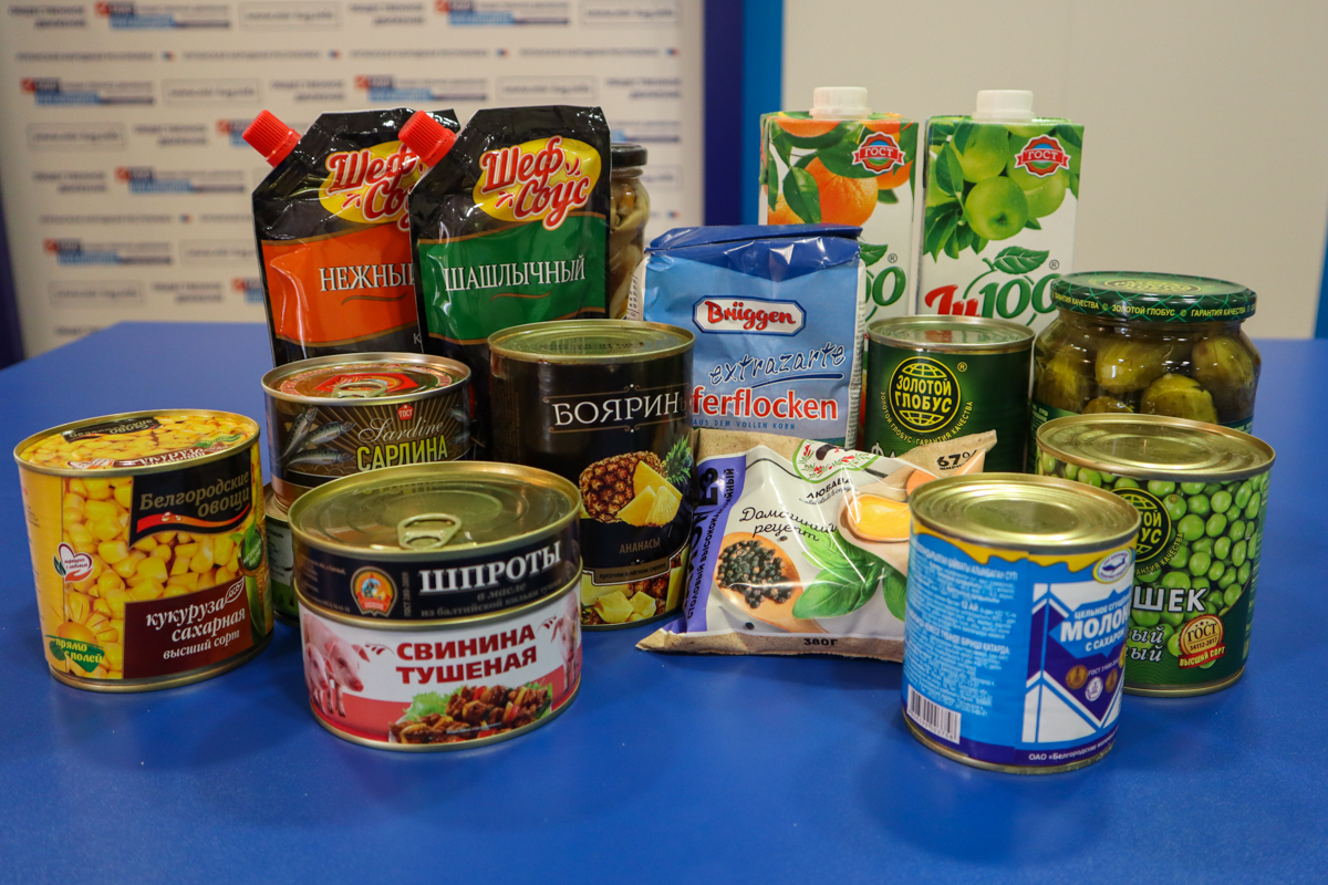 Помощь от проекта «Волонтёр» получили 62 жителя Луганска 2