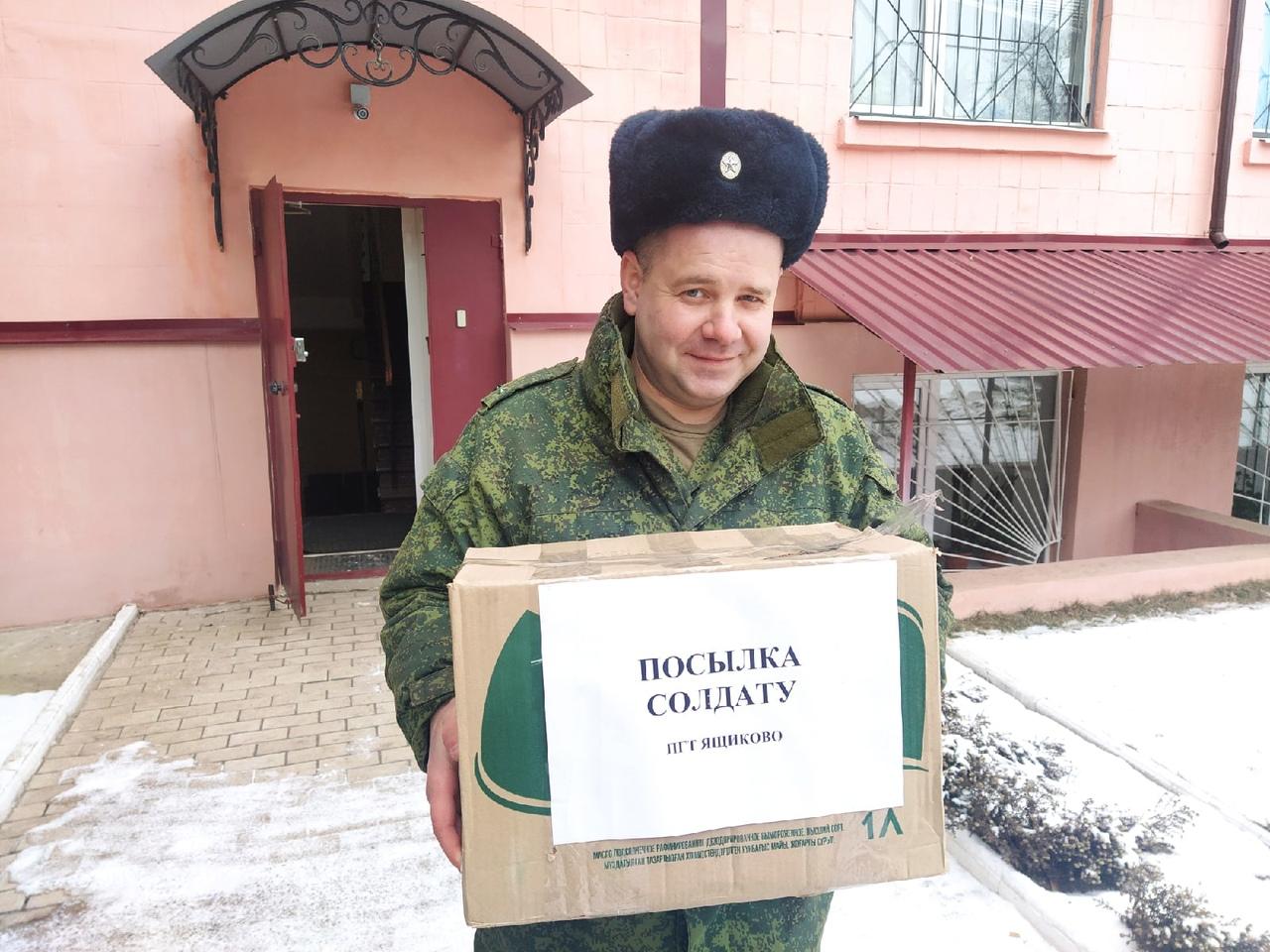 В рамках акции «Напиши письмо солдату» военнослужащие Республики получили подарки ко Дню защитника Отечества