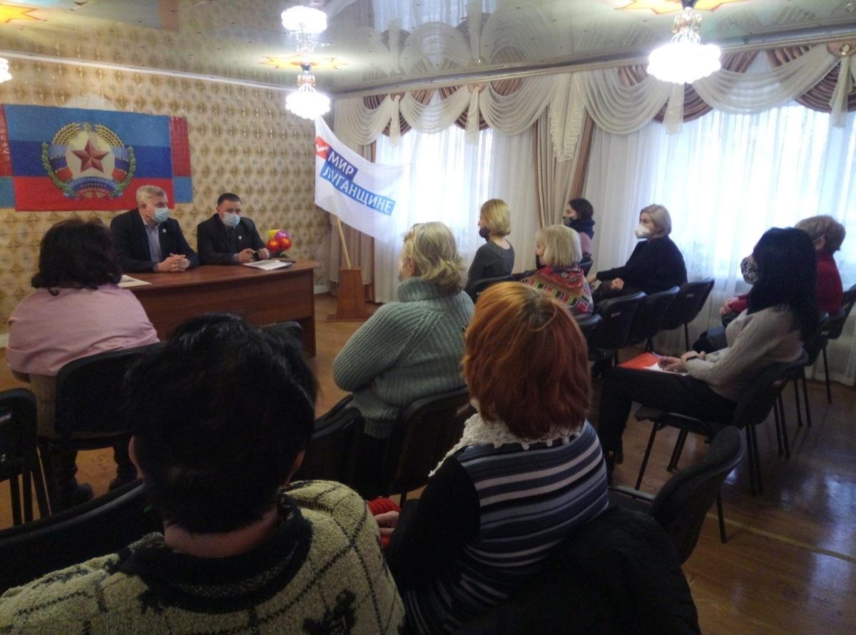 Руководитель исполкома Краснодонского теротделения провел встречу с активом первичного отделения 1