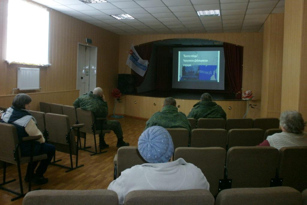 В разных городах ЛНР активисты ОД «Мир Луганщине» провели памятные мероприятия к годовщине окончания Чернухино-Дебальцевской операции 12
