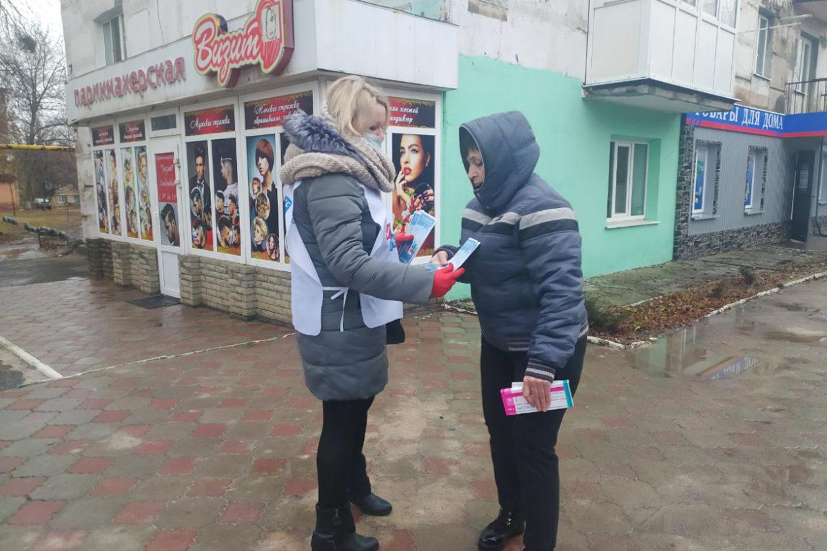 В Первомайске активисты напомнили жителям города о Герое Советского Союза