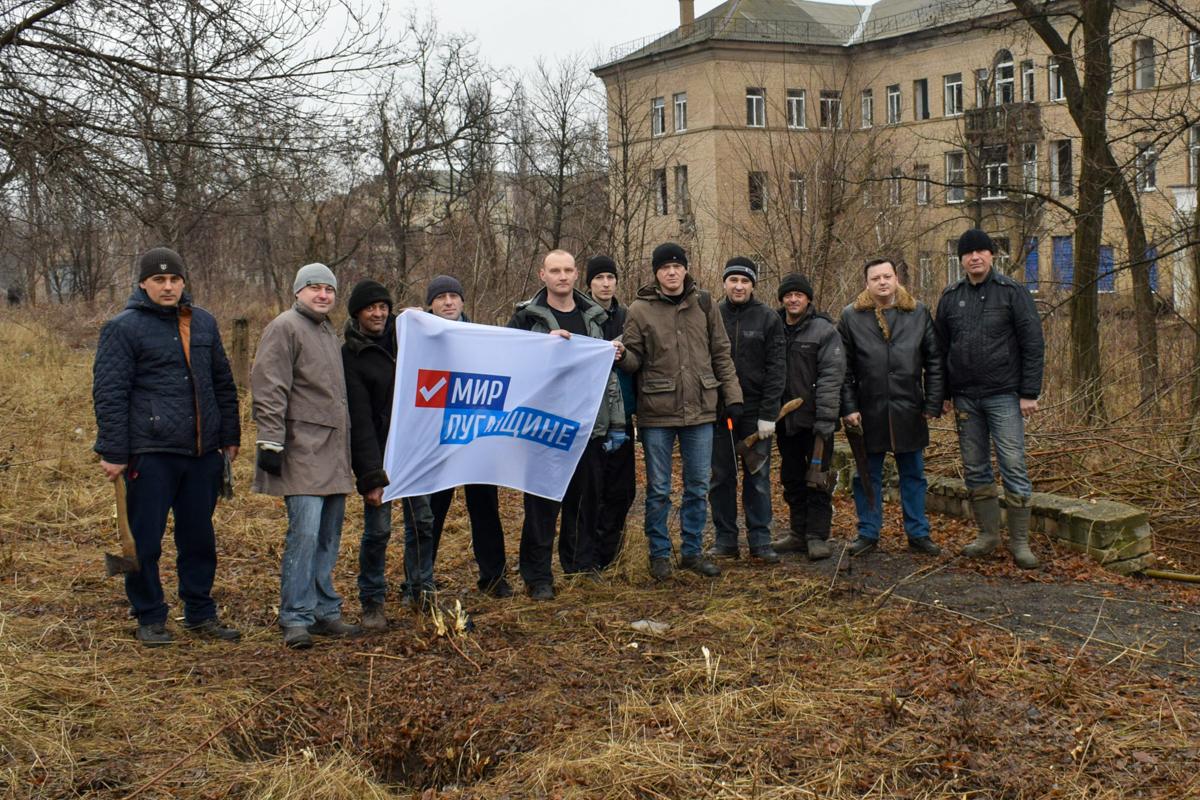 Первомайские активисты ОД «Мир Луганщине» провели субботник 2