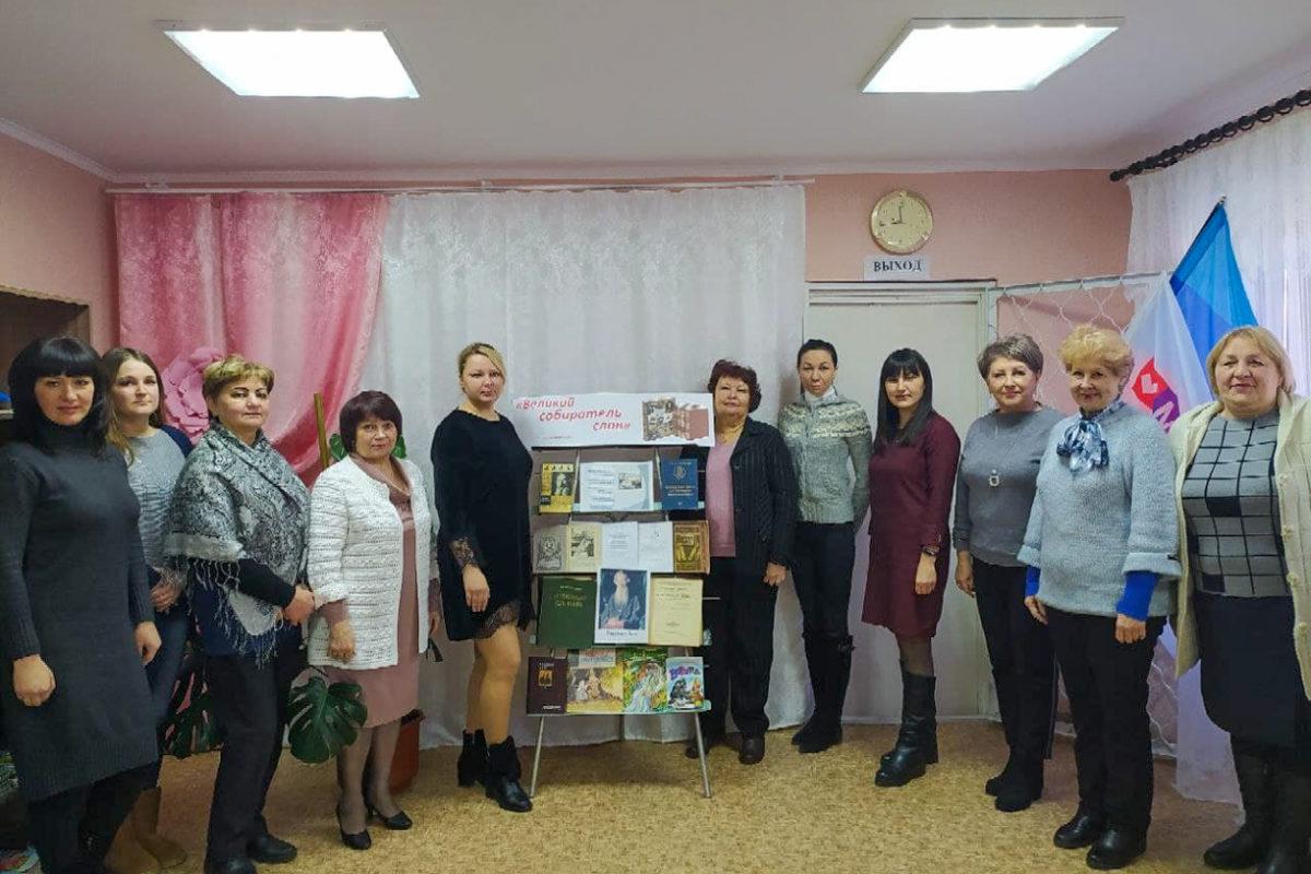 В Первомайске прошёл тематический час для активистов проекта «Молодая Гвардия»