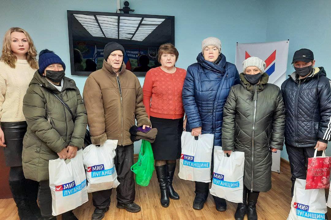 Жителям Антрацита, оказавшимся в трудной жизненной ситуации, передали помощь
