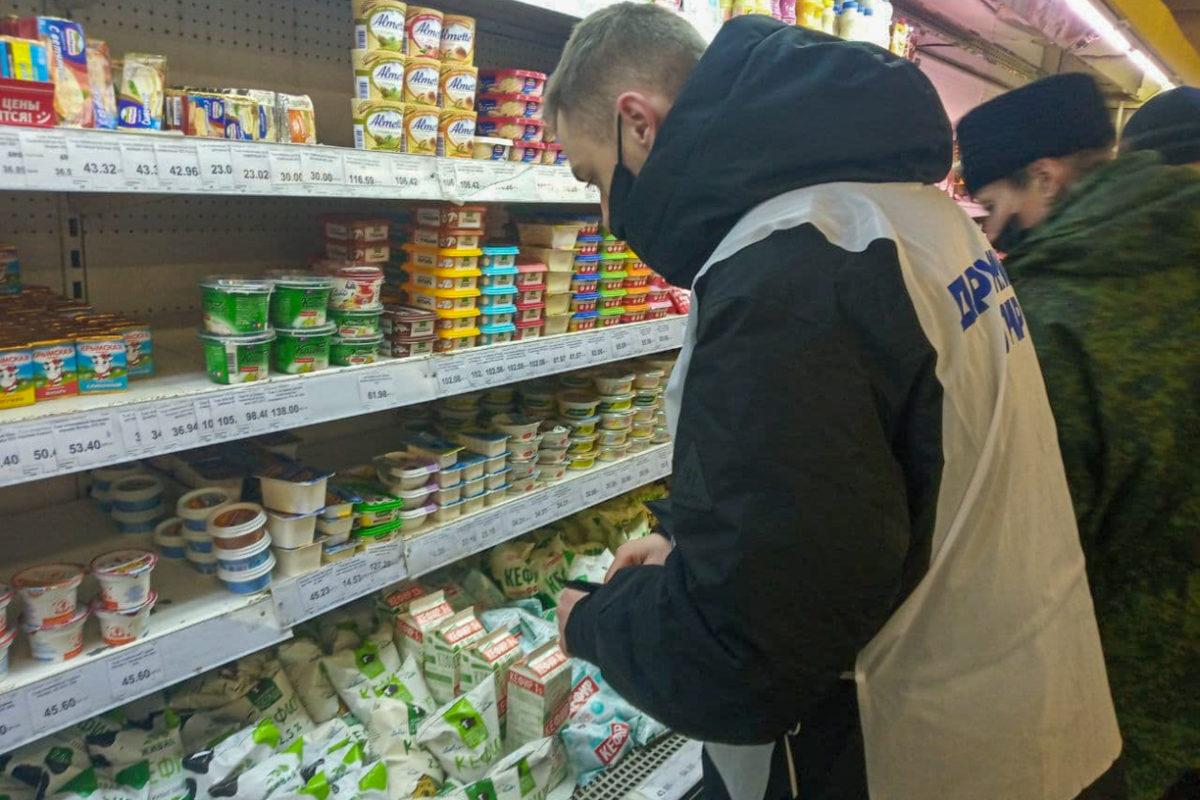 В рамках акции «Рука помощи» волонтеры помогли трём жителям Стаханова