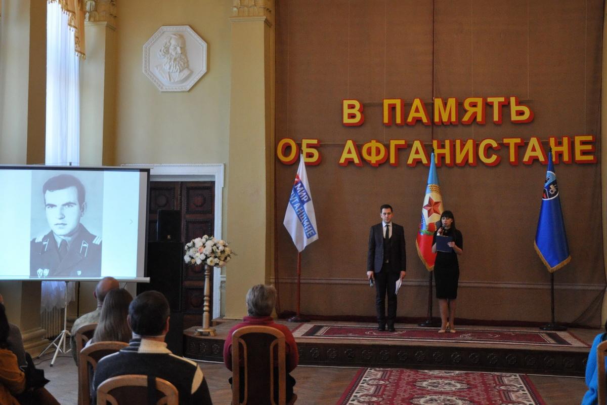 В Стаханове состоялась встреча, посвященная выводу советских войск из Афганистана «Мы не забудем тех, кто воевал в Афганистане»