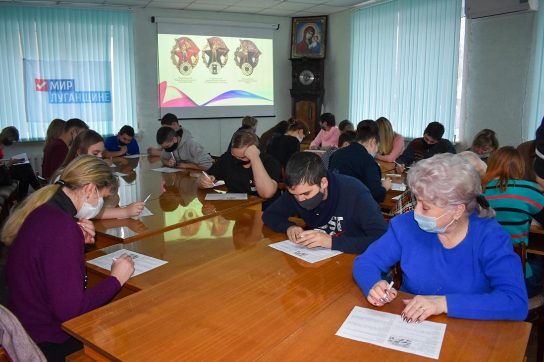 Активисты ОД «Мир Луганщине» из Брянки провели «Урок правды» 2