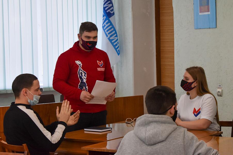 Активисты проектов «Молодая Гвардия» и «Дружина» Брянки провели встречу